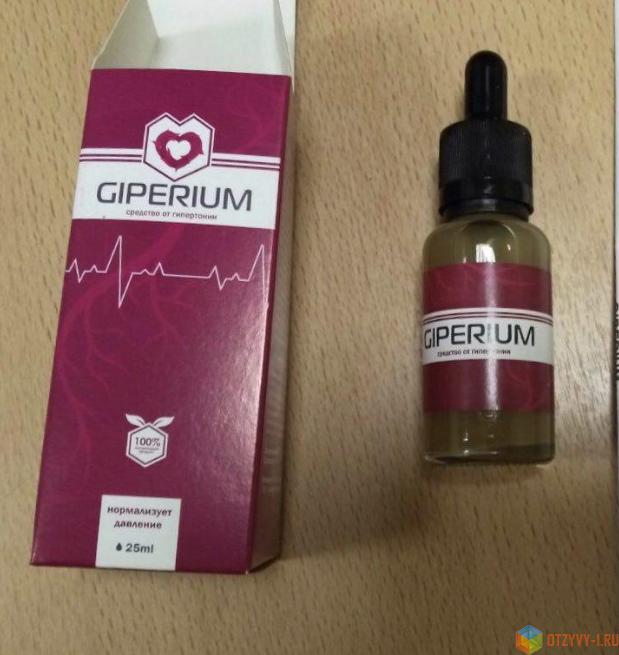 """""""Гипериум"""" (Giperium) - купить в аптеке, цена"""