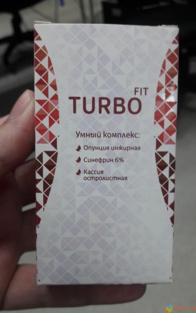 TurboFit средство для похудения купить в Нефтеюганске