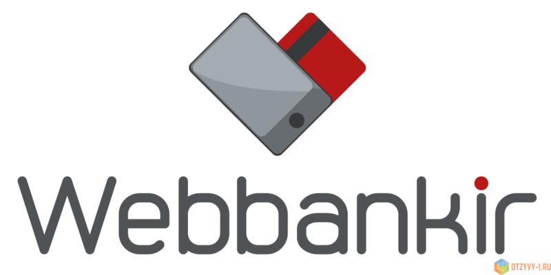 мой займ личный кабинет войти webbankir