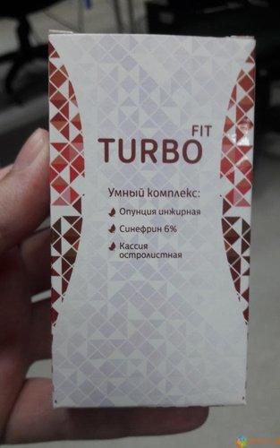 Турбофит купить в аптеке в Горячем Ключе