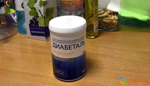 Диабеталь - купить в аптеке, цена