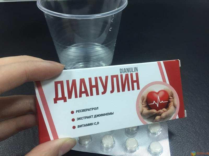 Дианулин - купить в аптеке, цена