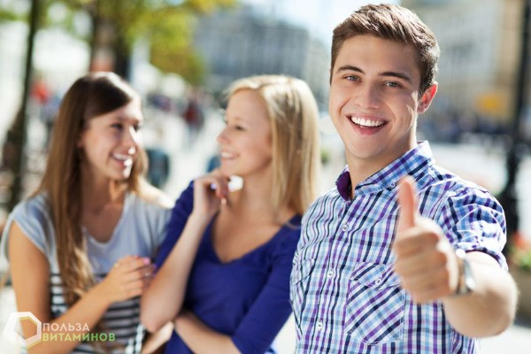 Группа подростков