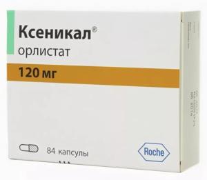 Ксеникал Орлистат
