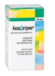 Комплекс витаминов для подростков для иммунитета thumbnail