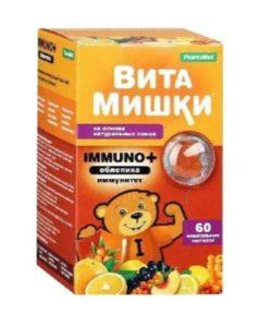 витамишки