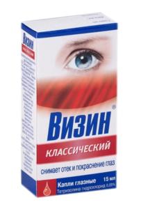 Глазные капли Визин классический