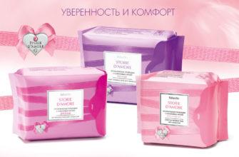 гигиенические ежедневные дневные ночные прокладки для женщин фаберлик