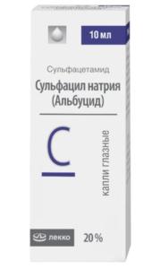 сульфацил натрия альбудид капли