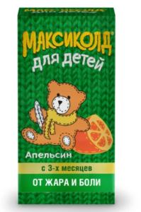 Максиколд д/детей сусп. внутр. апельсин 100мг/5мл 200мл №1