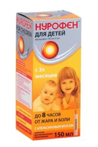 Нурофен для детей сусп. д/вн. приема (клубничная) 100мг/5мл фл. 200мл