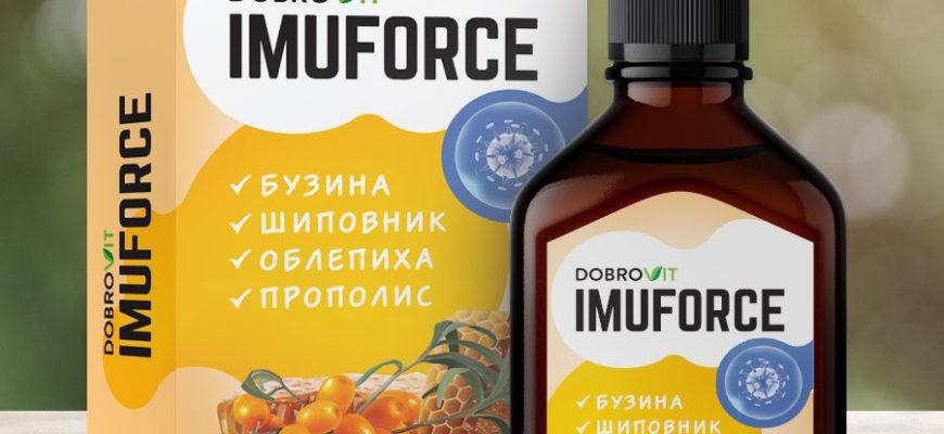 умифорс для иммунитета